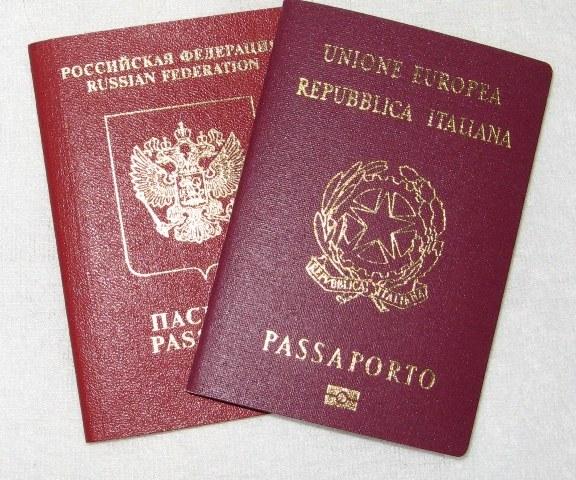 Как получить итальянское гражданство