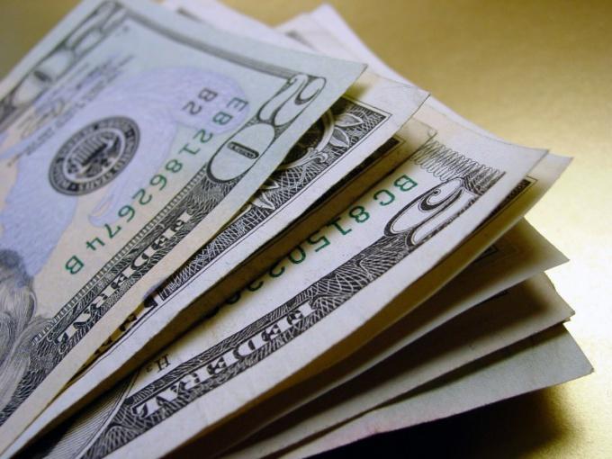 Как поменять рваные деньги
