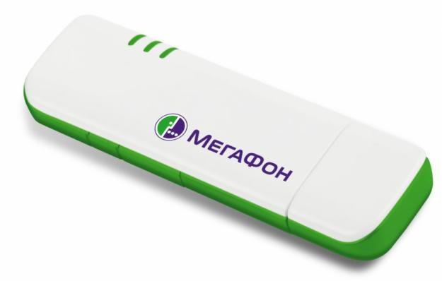 Как увеличить скорость передачи на модеме Мегафон