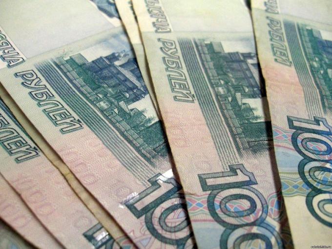 Что делать с фальшивыми деньгами