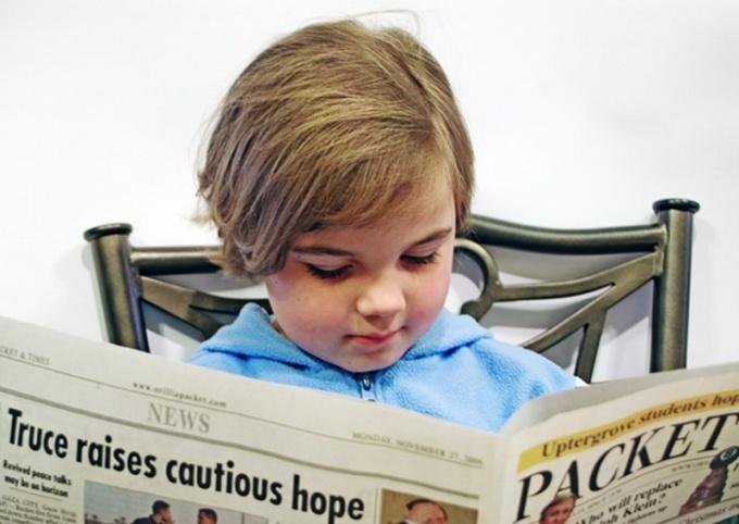 Почему полезно читать