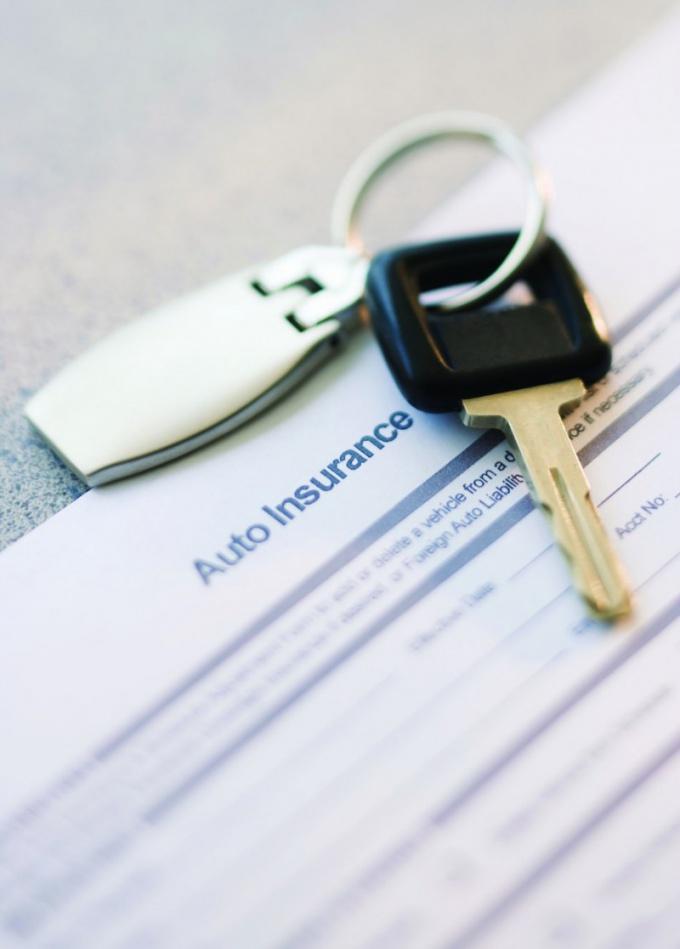 Как узнать номер КАСКО автомобиля