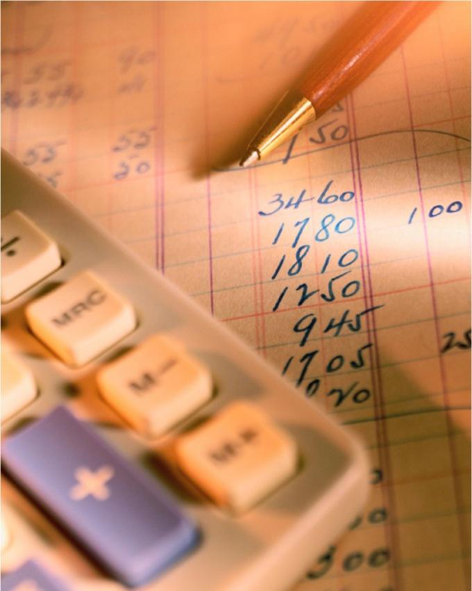 Как заполнять книгу доходов и расходов