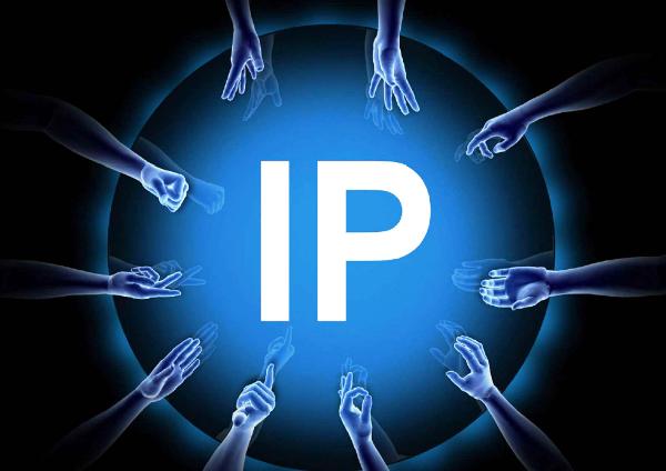 Как узнать ip компьютера по почте