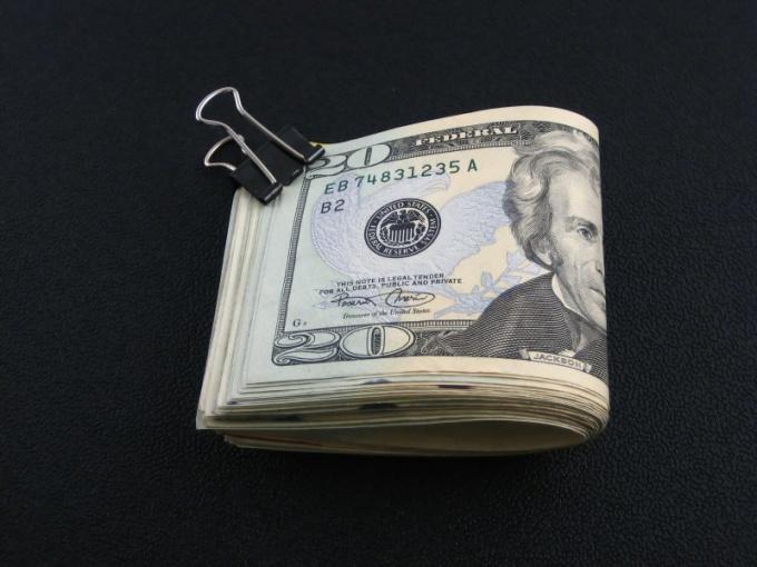 Как обналичить субсидию