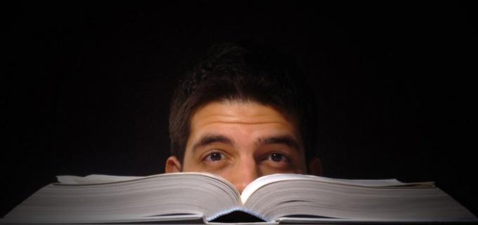 Как найти автора по названию книги