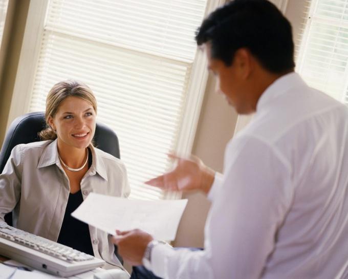 Как уволить по инициативе работника