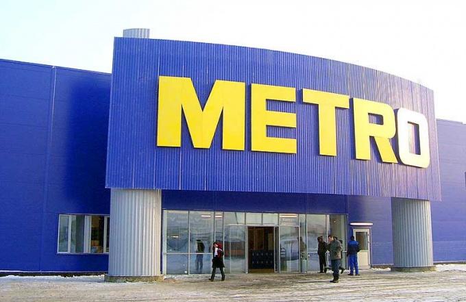 Как оформить пропуск в метро