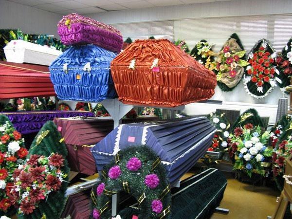 Как выплатить пособие на погребение