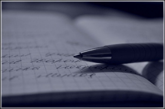 How to write a narrative with elements of composition