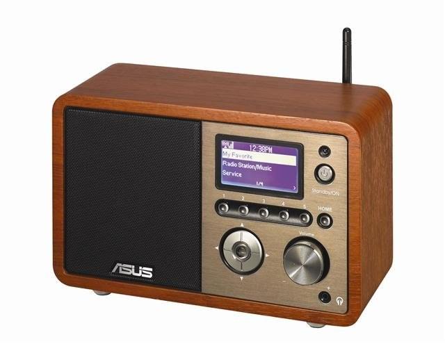 Почему радио не играет