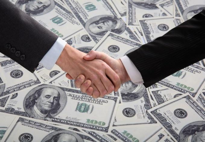 Зачем нужны банки