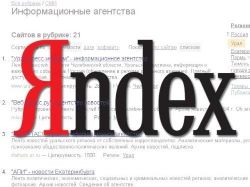 Как узнать ip в Yandex