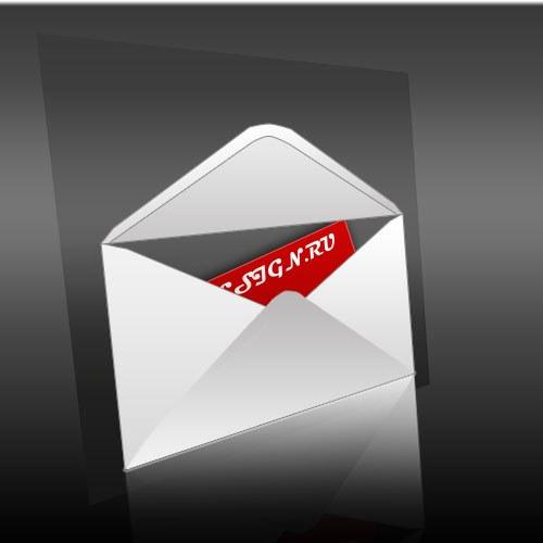 Как вложить файл в письмо