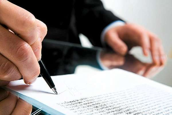 When write an invoice without VAT