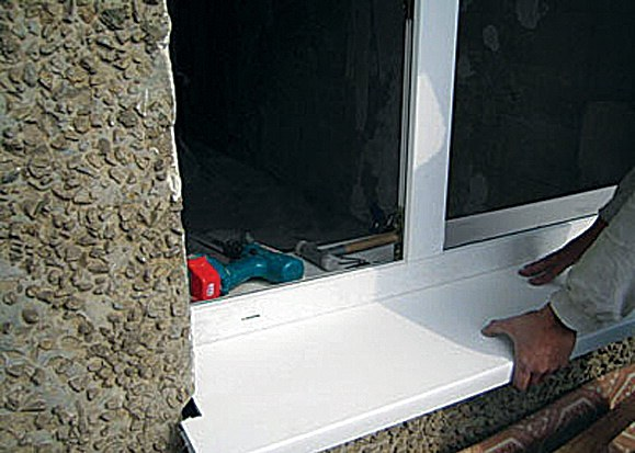 How to remove the plastic sill