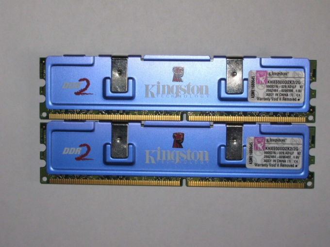 How to increase the frequency of RAM