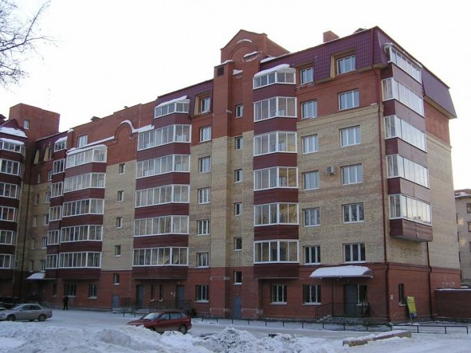 Как встать в очередь на жилье в Москве