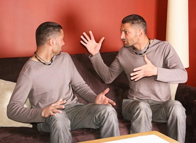 Как выявить конфликт