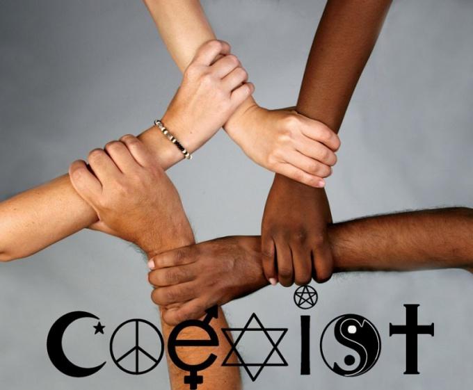 Что такое толерантность