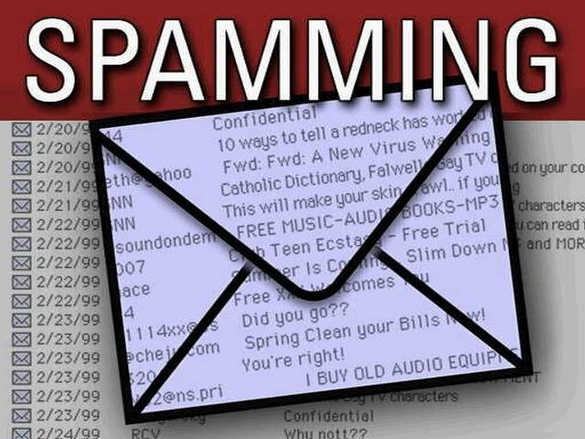 Как убрать спам с сайта