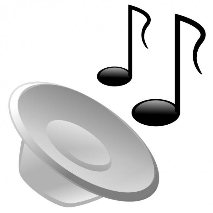 Как добавить аудио-файл