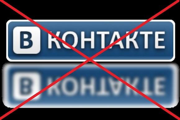Как заблокировать нежелательные сайты