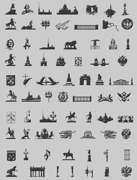 Как создать символ