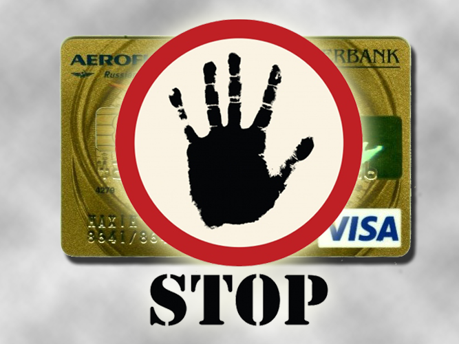 How to block a Bank card of Sberbank