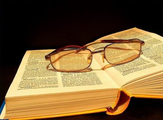 Что такое словообразование