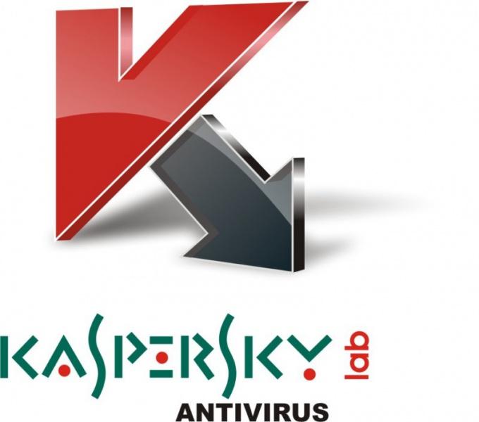 Как удалить активацию Kaspersky
