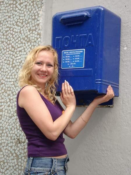 Что такое почта