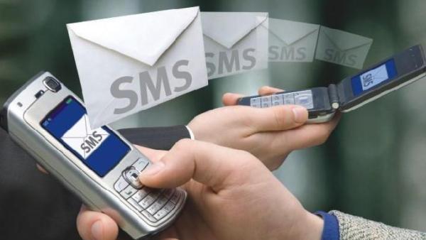 Как получать сообщения на мобильный