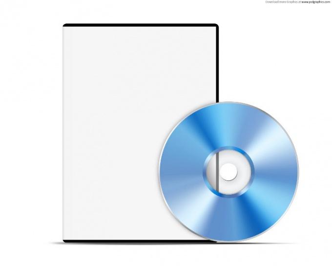 Как перенести фотографии на диск