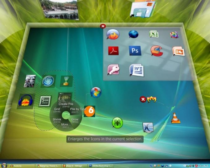 Как поменять иконку приложения