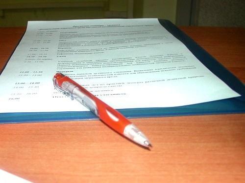 Как написать кассационную жалобу на решение суда