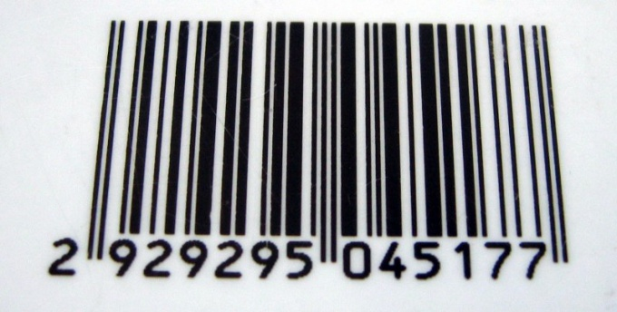 How to identify a product by barcode