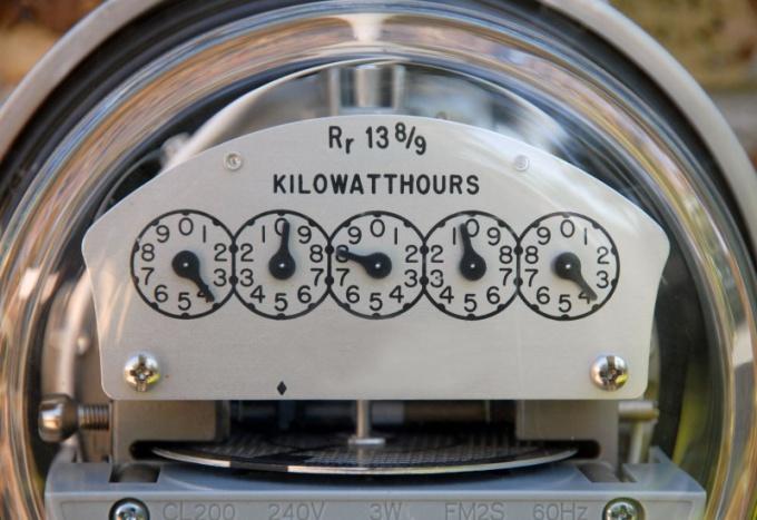 Как оплатить счет за электроэнергию