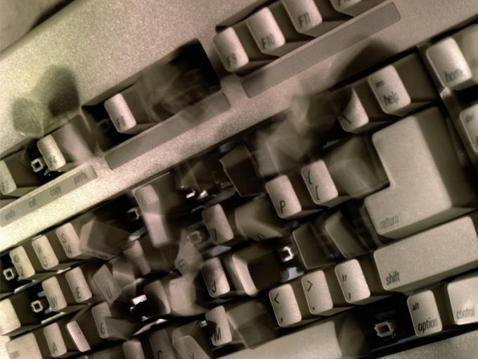 Как восстановить рабочий стол и меню пуск