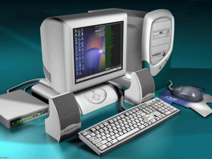 Как поставить пароль для компьютера