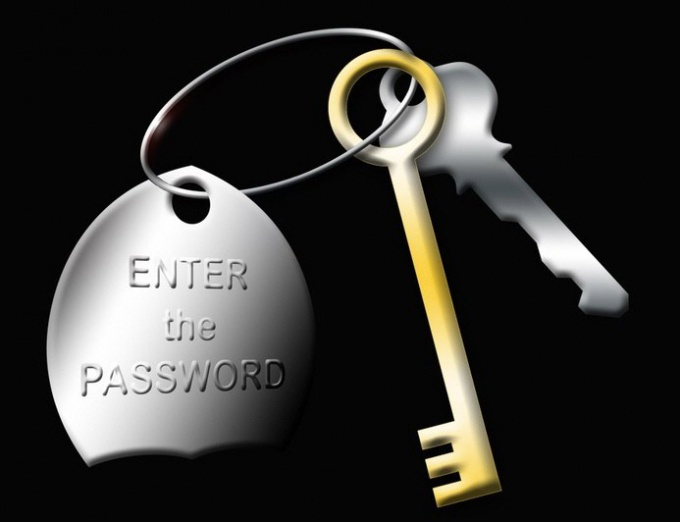 How to remove password from Winrar files