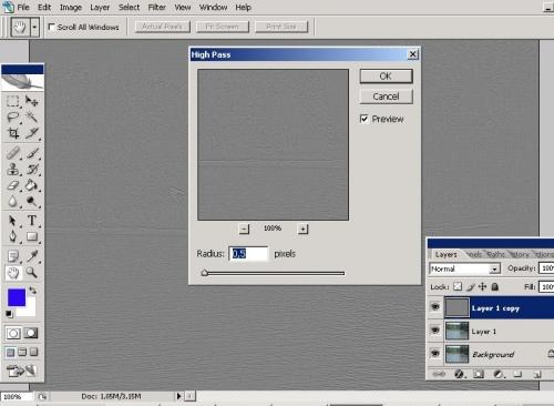 Как повысить четкость изображения