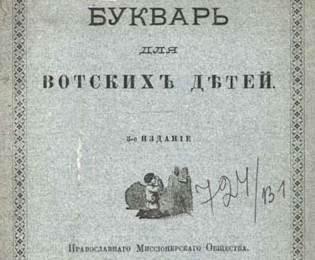 Отчего необходимо постигать русский язык