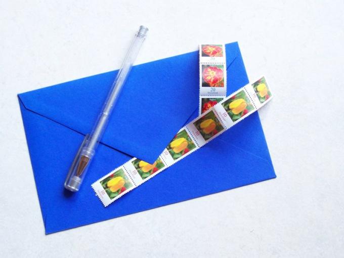 Как написать письмо о встрече