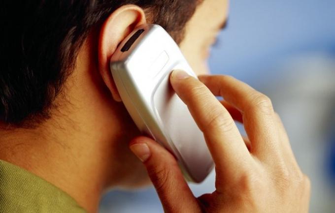 Как узнать, где сейчас телефон