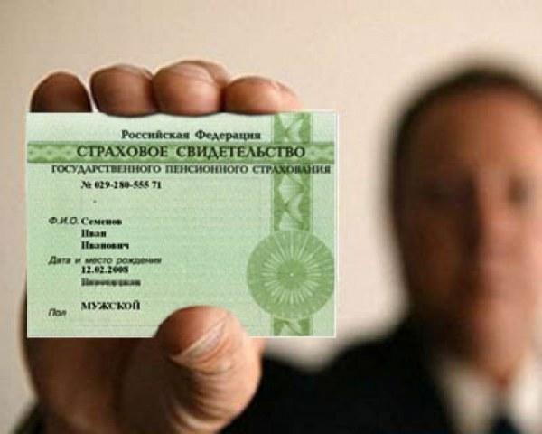Какие необходимы документы для пенсионного