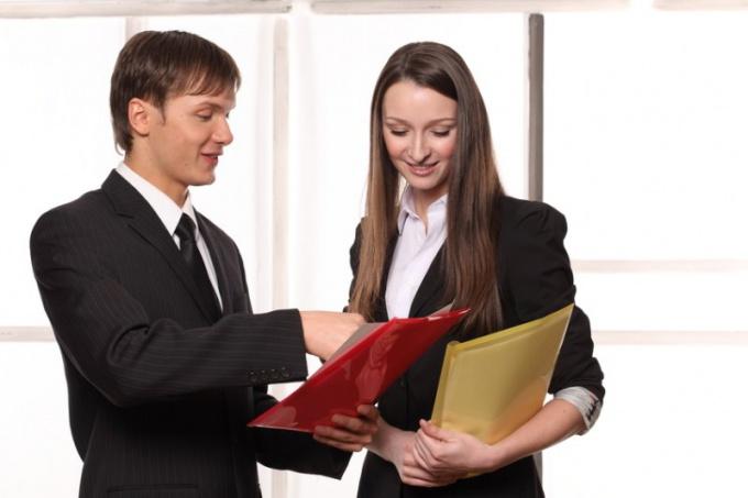 Как оформить изменение наименования предприятия