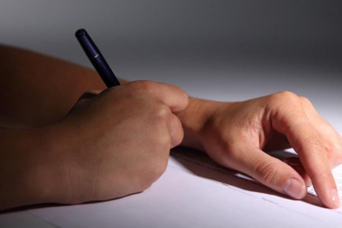 Как составить заявление о переводе на другую должность работодателю