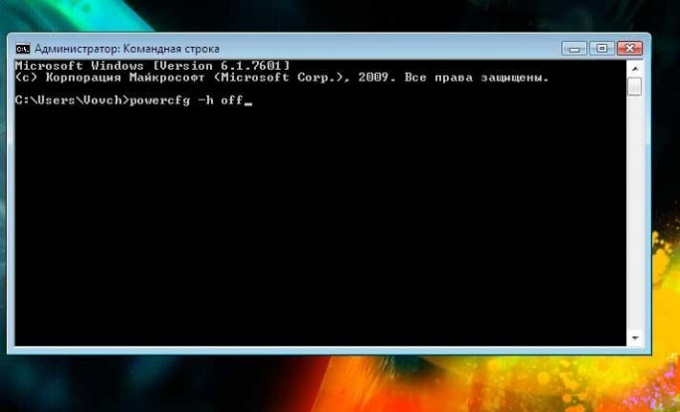 Как написать командный файл