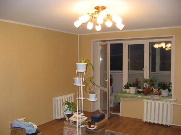 Как продать комнату в приватизированной квартире